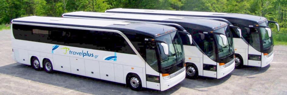 bus(1)
